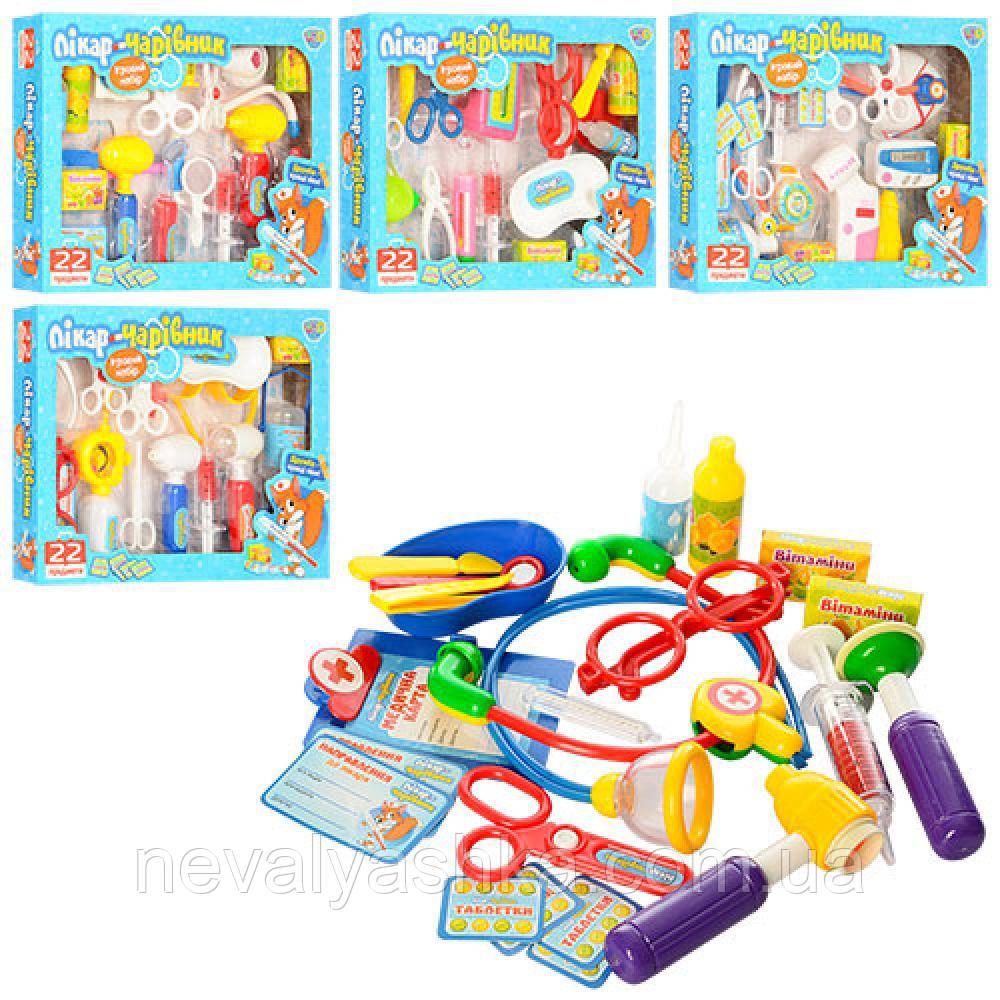 Доктор набор доктора детский игровой, M 0462 U/R, 007871
