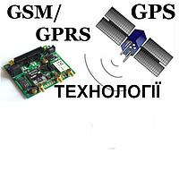 GPS/Глонасс мониторинг транспортных средств