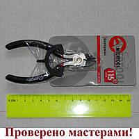 Бокорезы (кусачки) для бижутерии 115 мм
