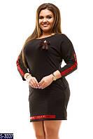 Туника S-3337 (48, 50) — купить Платья XL+ оптом и в розницу в одессе 7км