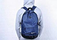 Стильный городской спортивный рюкзак Nike, цвет синий с черным