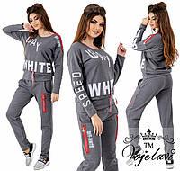 Женский серый спортивный костюм 42-46 размеры пр-во Украина 1024