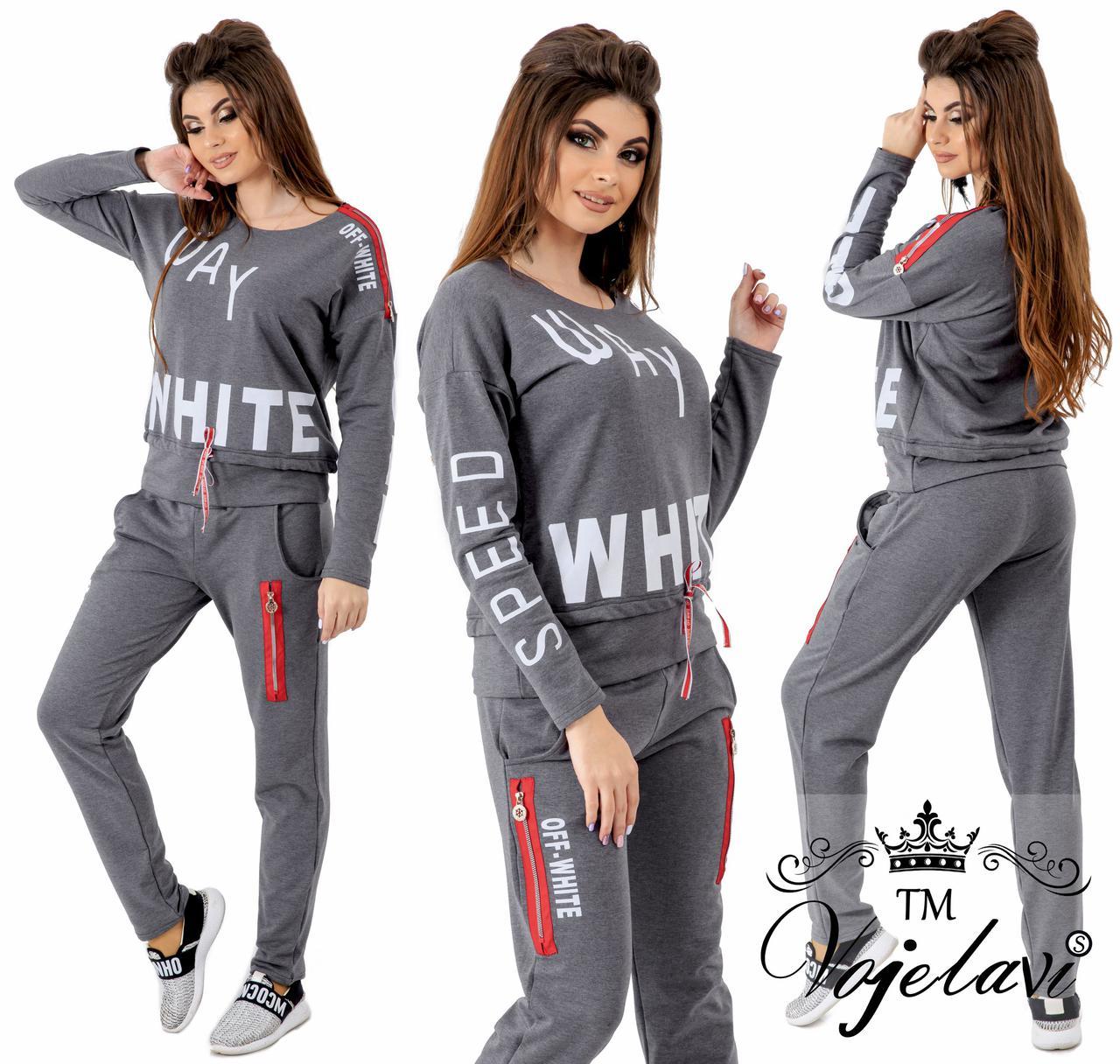 Женский черный спортивный костюм 42-46 размеры пр-во Украина 1024 ... 839df1ef81f