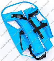 Рюкзак-кенгуру сидя,цвет голубой (7) (Арт.16510 )