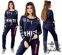 Женский синий спортивный костюм 42-46 размеры пр-во Украина 1024
