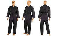 Кимоно карате чёрное MATSA- 150 см