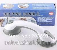 Ручка на присосках Helping Handle Хелпинг Хэндл