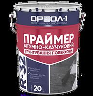 Праймер битумно-каучуковый, 10 л