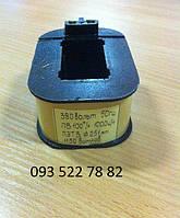 Катушка к  электромагниту ЭМ 33 5