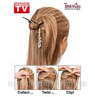 Заколки для волос Twist N Clip (СКЛАД-2шт)