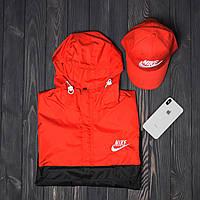 Комплект анорак + кепка Nike (можно отдельно), оранжево-черный