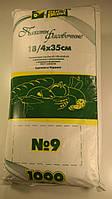 Фасовочный пакет №9 (26х35) 0,8кг Европласт (1 пач)