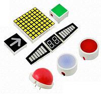 Светодиоды  светодиодные индикаторы и модули