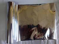 Фольга Mechanics №1021 ( Серебро глянцевое ) для термоклея Siser P.S. ( цена за рулон 21 см х 30 метров )