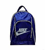 Рюкзак спортивний маленький (32-22-10)