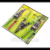 Набор ножниц по металлу Alloid (НМ-112003Н), в наборе 3 предмета, ножницы по металлу, комплект ножниц по металлу