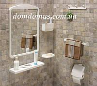 Набор для ванной 7 предметов (белый), PrimaNova, Турция