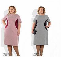 Платье королевского размера от производителя р. 56-62