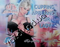 Вакуумная помпа массажер для увеличения груди Cupping Appliance