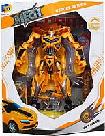 """Робот""""Желтый спорткар"""""""