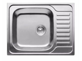 Мойка кухонная врезная 580х485 Cristal