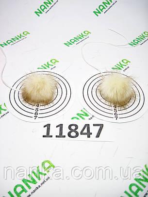 Меховой помпон Норка, Крем с з/к, 4 см, пара 11847, фото 2