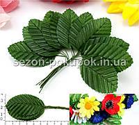 (10шт) Листочки на проволоке (цена за 10 шт) Цвет - Зеленый