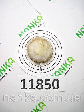 Меховой помпон Норка, Крем с з/к, 4 см, 11850, фото 2