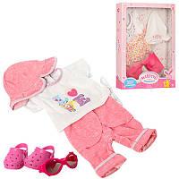 Одежда Костюм с кроксами и очками для куклы пупса BABY BORN в подарочной коробке