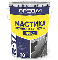 Мастика битумно-каучуковая (клеящая) Фикс, 20 кг