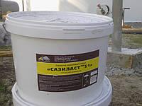 Герметик для швов Сазиласт 51 (КБ-05), работающих в сложных условиях
