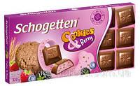 Шоколад Schogetten Cookies & Berry  (Черника) 100г