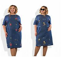 Платье джинсовое королевского размера 56-62