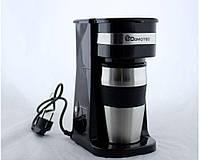 Кофеварка Domotec с термо стаканом MS 0709, фото 1
