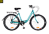 "Велосипед 26"" Optimabikes Vision PH 2018"