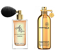 208. Духи 60 мл.Montale Amber & Spices