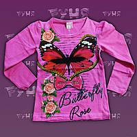 Детская розовая кофточка для девочки Butterfly Rose