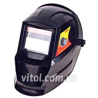 """Маска защитная для сварочных работ """"Хамелеон"""" (YLM-5500A), LY- 500 A, с затемняющим светофильтром DIN 4/9~13, сварочная маска, маска для сварки"""