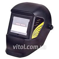 """Маска защитная для сварочных работ """"Хамелеон"""" (YLM-3200А), LY - 200 A, затемняющий светофильтр DIN 4/9~13, сварочная маска, маска для сварки"""