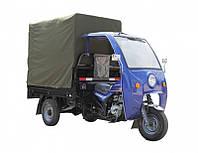Трицикл HERCULES Q1 200 Tent