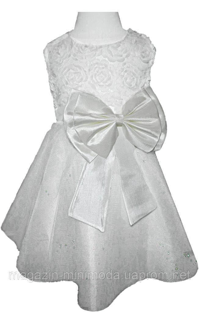 a2c0b88f691 Белое платье для девочки