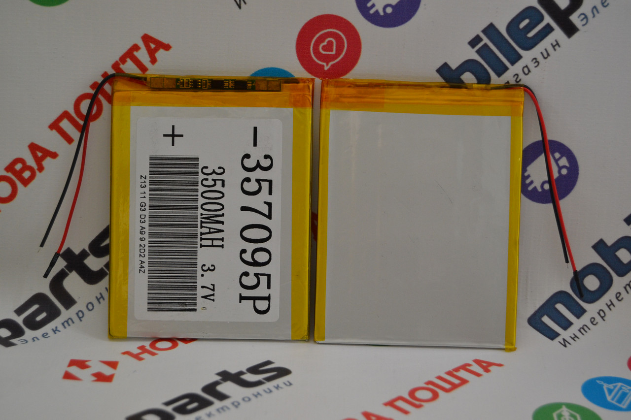 Универсальный Внутренний Аккумулятор для планшета DEXP Ursus 7MV 3G 35*70*95 мм (3.7V 3500 mAh)