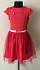 Нарядное платье для девочки с вышивкой 5-10 лет