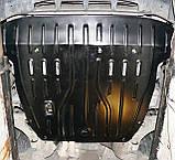 Защита картера двигателя и акпп Suzuki XL7  2007-, фото 4