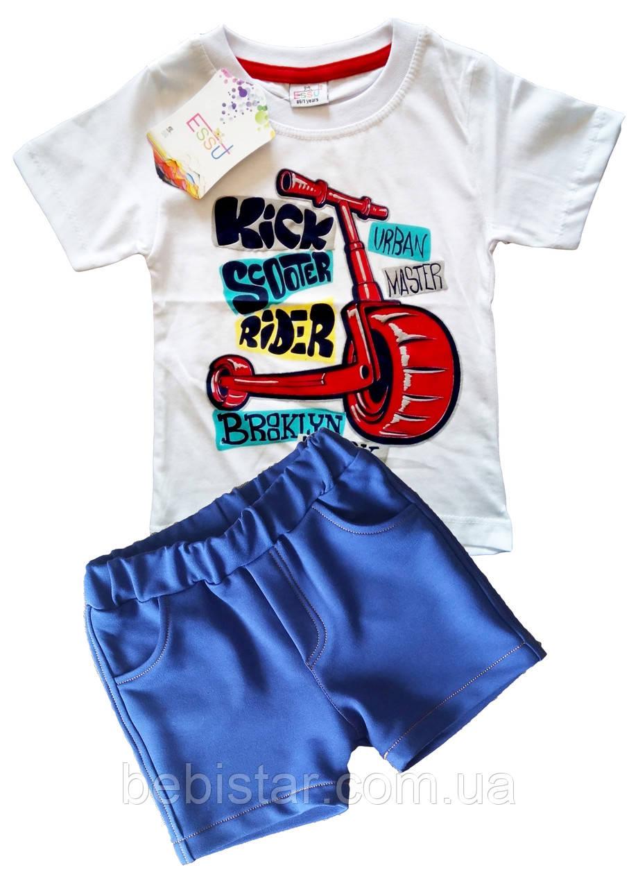 Футболка самокат и шорты модные для мальчика 1-4 года
