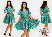 Элегантное платье с поясом Ягодка 48-54р.