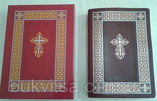 Библия бордовая с крестом в подарочной коробке