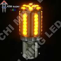 Светодиодная автолампа 1156(BA15S)-27-HP3 (225Lm) Yellow (CHI MING)