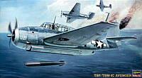 Grumman TBF/TBM-1C Avenger.1/72 Hasegawa 51333