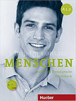 Menschen A1/2 Arbeitsbuch  mit CDs (тетрадь по немецкому языку с CD диском)